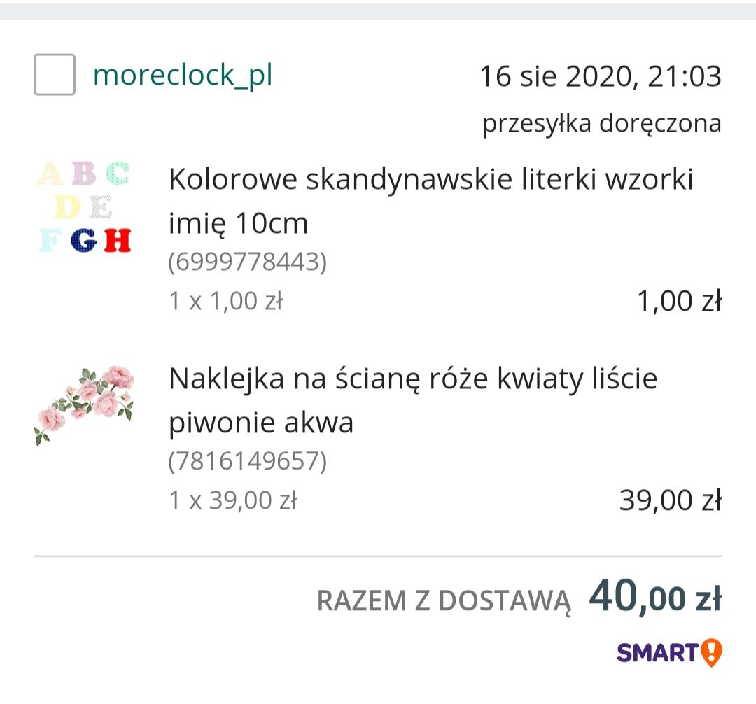 20200825_230210